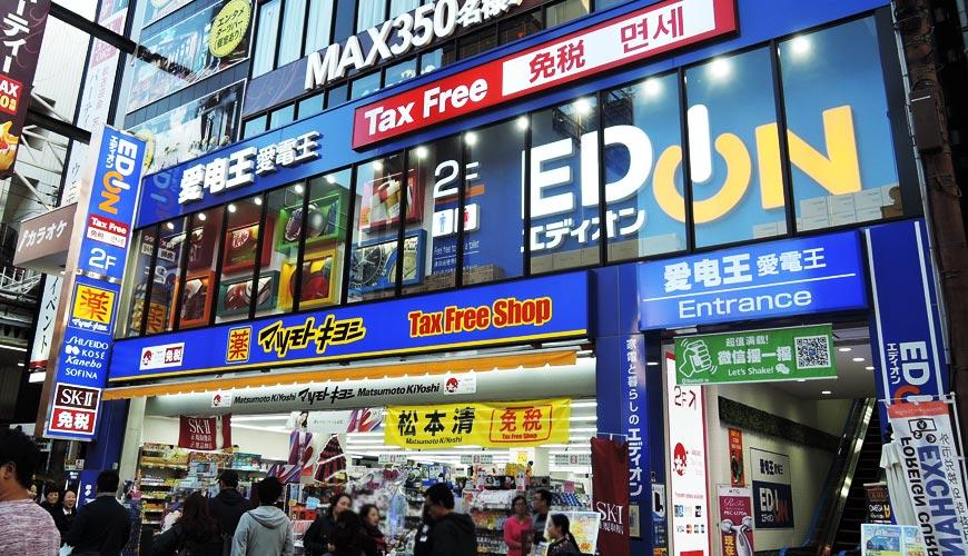 免稅8%外再享7%折扣!到大阪道頓堀「愛電王」購買3C產品、家電、手錶好划算!