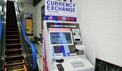 大阪道頓堀的愛電王入口有兌換外幣的換鈔機