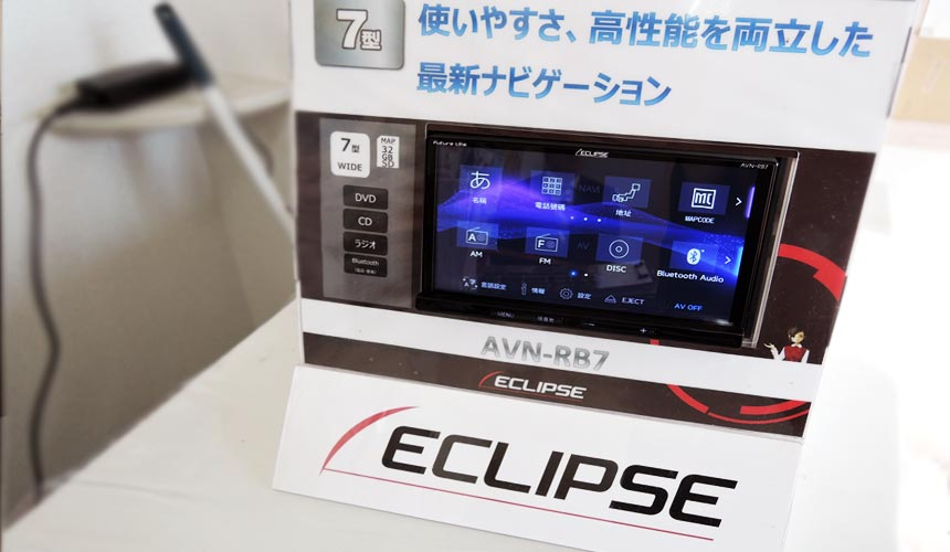 岡山「平成租車」車內安裝多國語言衛星導航