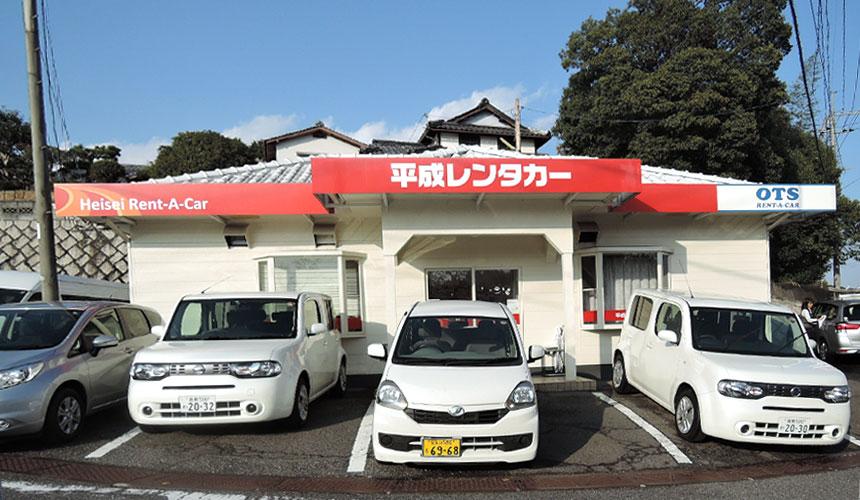 岡山「平成租車」讓你自駕遊