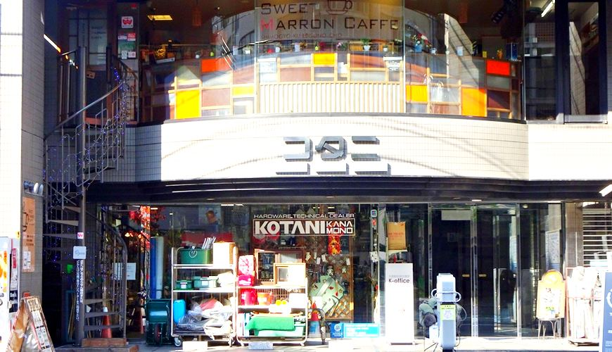 日本极铁锅哪里买?京都车站5分钟推荐厨房用品店「KOTANI」(コタニ金物)