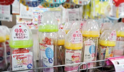 大阪道頓堀愛電王嬰兒用品「Pigeon貝親」的奶瓶