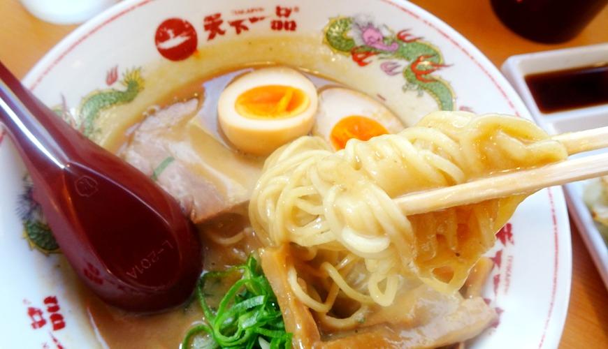 大阪難波必吃雞骨湯頭拉麵──「天下一品」難波WINS前店