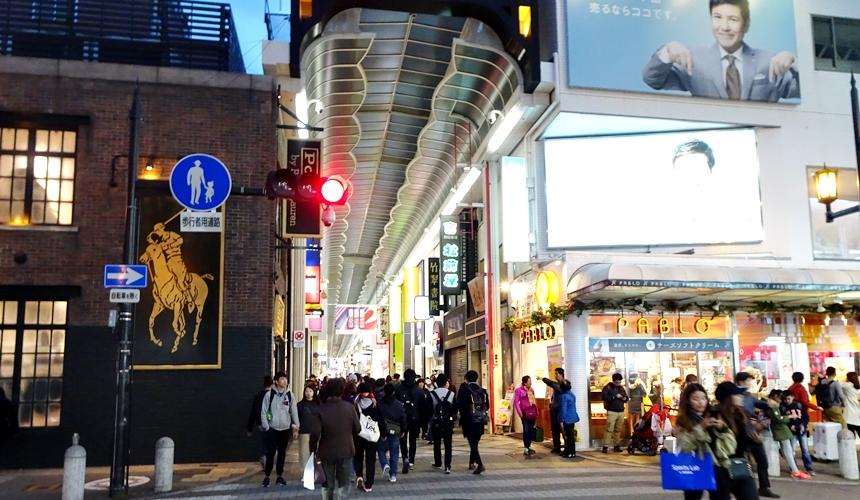 大阪心齋橋的超值居酒屋「きんいち花鳥風月」前往圖示