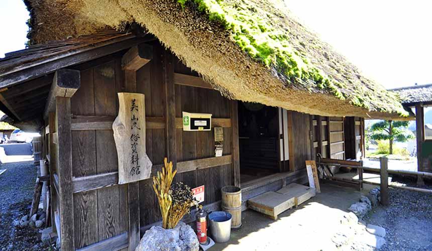 京都「美山茅草屋之鄉」美山民俗資料館