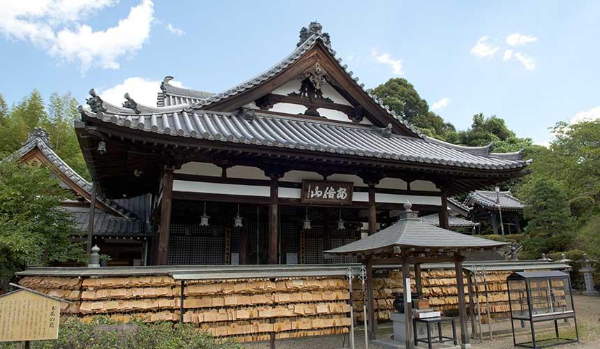 奈良日本國寶安倍文殊院