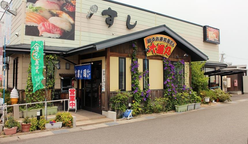 鳥取大漁丸迴轉壽司餐廳外觀