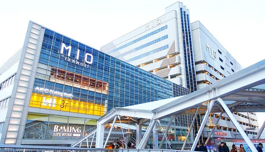 大阪購物首選!集結380間超人氣日系知名品牌「天王寺MIO」