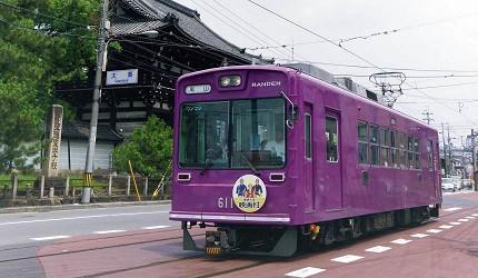 紫色的嵐電