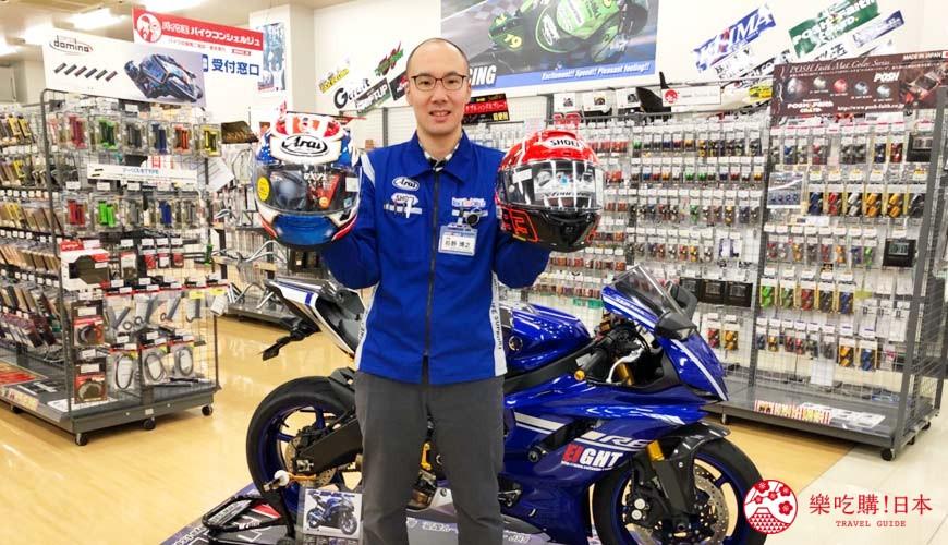 大阪機車部品店「Bike World」店員