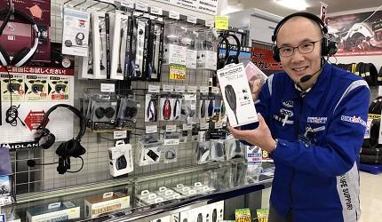 大阪機車部品店「Bike World」各種藍芽耳機