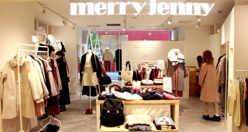 大阪梅田「EST」裡的merry jenny