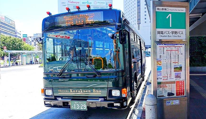 「岡山後樂園巴士」JR岡山站首站