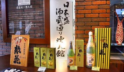 人氣清酒「惣花」