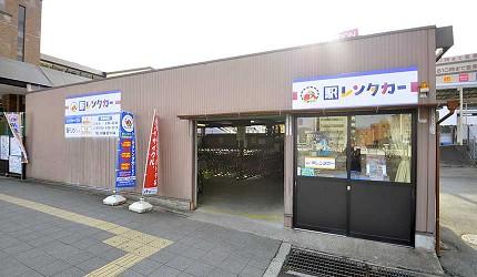 「近江八幡」交通
