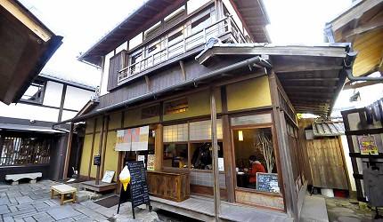 近江名菓「和た与」所經營的「逢茶あまな」