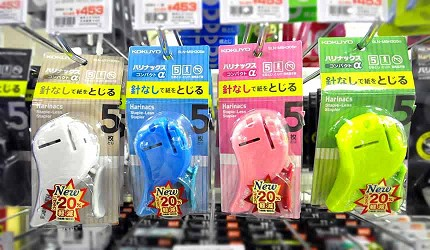 文具迷及包裝控大阪自由行必逛「シモジマ 下島包裝廣場・文具商城 心齋橋店」的無針釘書機