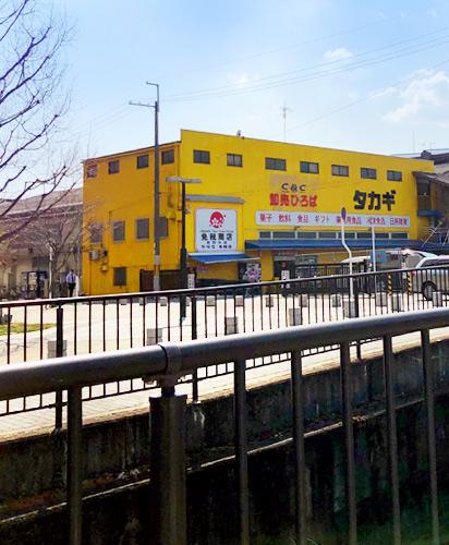 日本關西自由行必逛京都超好買的「高木批發超市」交通方式步驟四