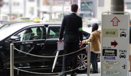 日本關西自由行必逛京都超好買的「高木批發超市」交通方式搭計程車