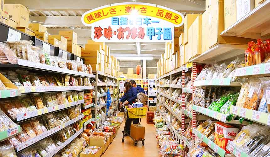 日本關西自由行必逛!京都人御用超好買的「高木批發超市」零嘴天堂