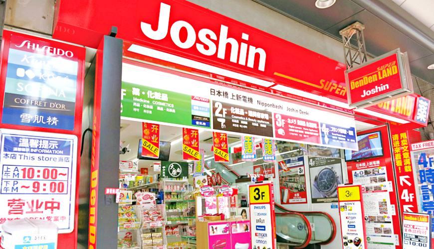 大阪秋葉原行家都來這!藥妝、家電、3C用品齊全超好買的「JOSHIN上新電機」