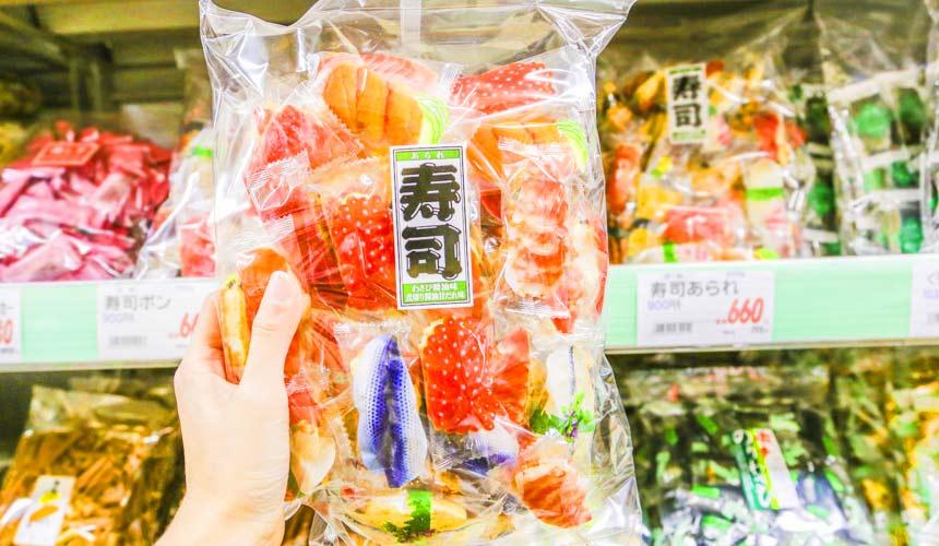 日本關西自由行必逛!京都人御用超好買的「高木批發超市」壽司包裝仙貝