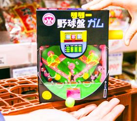 日本关西自由行必逛!京都人御用超好买的「高木批发超市」弹珠台口香糖