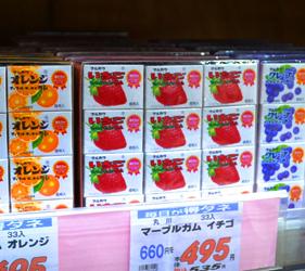 日本关西自由行必逛!京都人御用超好买的「高木批发超市」水果味口香糖