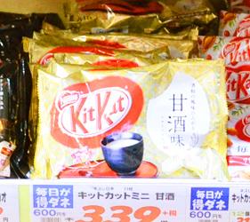 日本關西自由行必逛!京都人御用超好買的「高木批發超市」Kit Kat巧克力