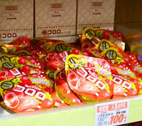 日本關西自由行必逛!京都人御用超好買的「高木批發超市」コロロ軟糖