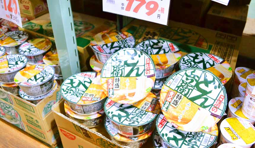 日本關西自由行必逛!京都人御用超好買的「高木批發超市」特大DON兵衛