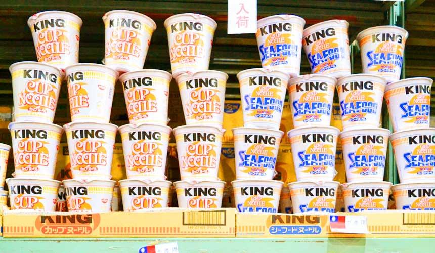 日本關西自由行必逛!京都人御用超好買的「高木批發超市」King Size的日清杯麵