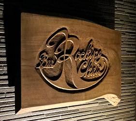 日本京都酒吧推介世界冠軍級酒吧Rocking chair店外的門牌