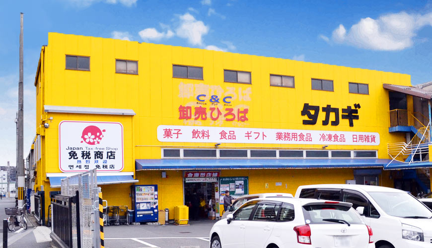日本關西自由行必逛!京都人御用,要帶行李箱才夠裝的「高木批發超市」超好買