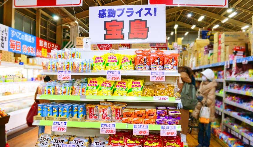 日本關西自由行必逛!京都人御用超好買的「高木批發超市」的寶島專區