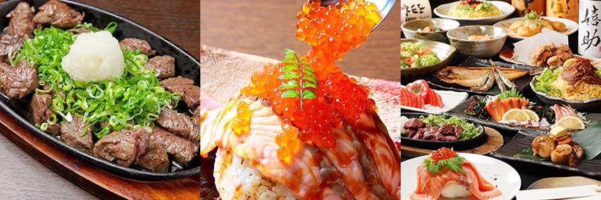 2,500日圓吃飽喝足!大阪難波道頓堀「美食俱樂部 酒菜館」體驗日式居酒屋文化!