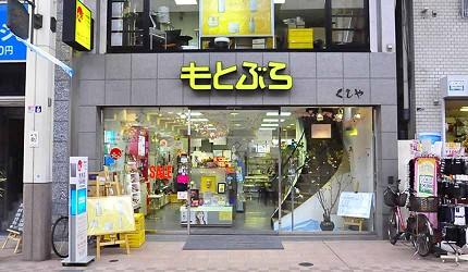資生堂認證化妝品專門店:神戶元町「もとぶら」的交通方式