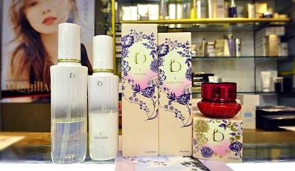 資生堂認證化妝品專門店:神戶元町「もとぶら」的「碧麗妃 BENEFIQUE」化妝水、乳液、晚霜