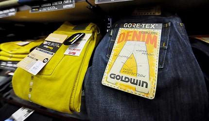 買安全帽就來這!西日本機車配件「RICOLAND CuBe 京都店」各種機能性車褲