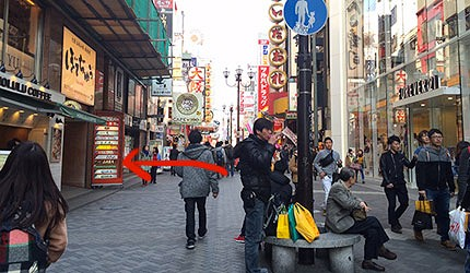 大阪道頓堀推薦燒肉涮涮鍋店「はや・しゃぶ兆」交通方式步驟一