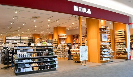 大阪關西機場附近大型購物中心「AEON MALL永旺夢樂城臨空泉南」的無印良品