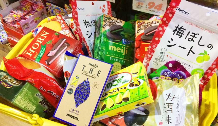 日本關西自由行必逛!京都人御用超好買的「高木批發超市」馬上就手滑開買