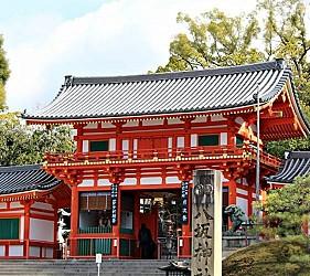 日本三大祭祇園祭的地點「八坂神社」
