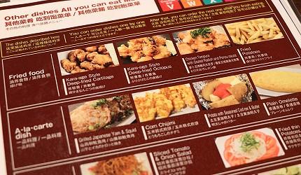 大阪難波涮涮鍋推薦:「しゃぶっと」難波店點餐菜單中英日文都有