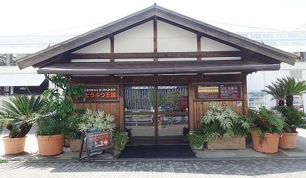 日本關西神戶必去景點「神戶動物王國」門口