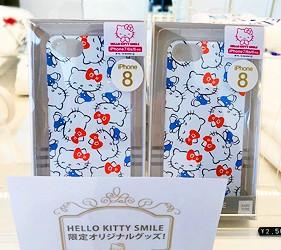 日本兵庫淡路島大型「HELLO KITTY SMILE」海景主題餐廳「Hello Kitty紀念商品店」的限定手機殼