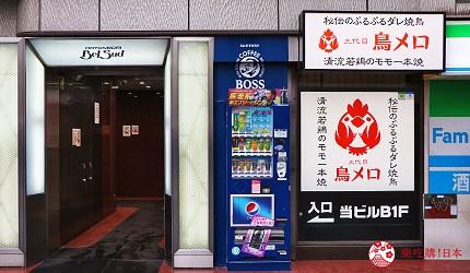 大阪難波道頓堀串燒串炸生魚片店家推薦「三代目 鳥メロ」的門口看板