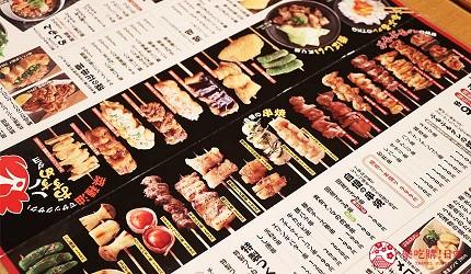 大阪難波道頓堀串燒串炸生魚片店家推薦「三代目 鳥メロ」的圖文並茂菜單