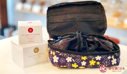 京都美人的秘密美妝保養品「京乃雪」按摩霜+修護乳的獨家優惠「京都くろちく」旅行化妝包