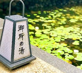 城崎日和山溫泉旅館「金波樓」周邊景點「城崎溫泉」